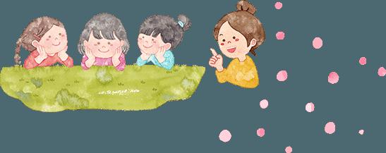 保育園の子ども達のイメージ